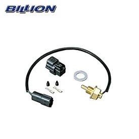 BILLION ビリオン VFC用パーツ ドレンセンサー M12 ピッチ1.25mm