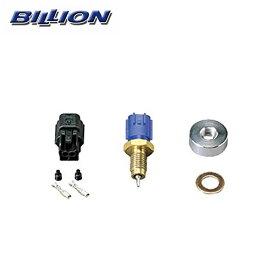 BILLION ビリオン VFC用パーツ 吸気温度センサー M12 ピッチ1.5mm