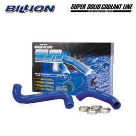 BILLION ビリオン スーパーソリッド クーラントライン カローラレビン AE86 前期レビン アペックス不可