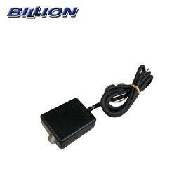 BILLION ビリオン VFC用パーツ RX-7(FD3S)用 電動ファン最高速回転サーキットアダプター