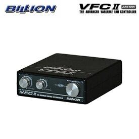 BILLION ビリオン 電動ファンコントローラー VFC-II ブラックモデル 86 ハチロク ZN6 FA20