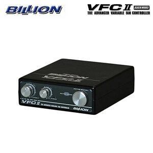 BILLION ビリオン 電動ファンコントローラー VFC-II ブラックモデル イスト NCP61 NCP65 1NZ-FE 1.5L M/C前後別