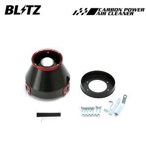 BLITZ ブリッツ カーボンパワーエアクリーナー セドリック PAY32 91/06〜95/06 VG30DET