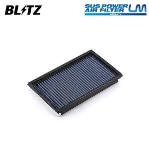 [BLITZ] ブリッツ サスパワー エアフィルター LM SN-24B 59515 スカイライン HR34 ER34 ENR34 99/01〜01/06 RB20DE/RB25DE/RB25DET