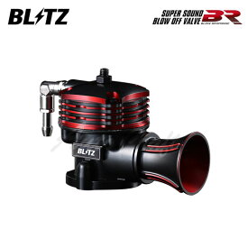 [BLITZ] ブリッツ スーパーサウンドブローオフバルブ BR リターンタイプ キャストスポーツ LA250S LA260S 15/10〜 KF(Turbo)
