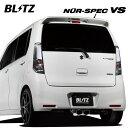 [BLITZ] ブリッツ マフラー ニュルスペック VS ワゴンRスティングレー MH23S 08/09〜 グレードT(ターボ)・TS(ターボ)…