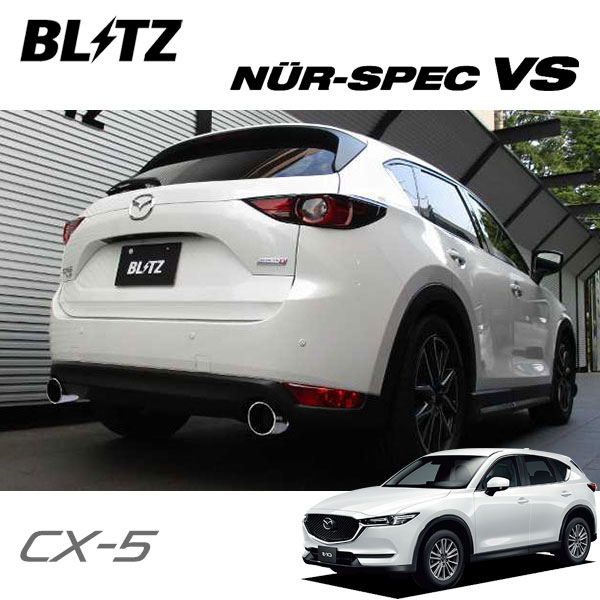 [BLITZ] ブリッツ マフラー ニュルスペック VS CX-5 KF2P 17/02〜 2WD/4WD共通 ※代引不可 ※沖縄・離島は送料要確認 ※個人宅発送不可、車屋宛のみ