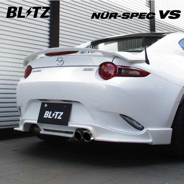 [BLITZ] ブリッツ マフラー ニュルスペック VS ロードスターRF NDERC 16/12〜 MT