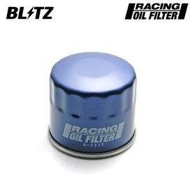 [BLITZ] ブリッツ レーシングオイルフィルター レヴォーグ VM4 VMG 14/06〜 FB16/ FA20 B-8202 18708 (φ68×H65 M20×P1.5) 水平対向エンジン専用 ハイプレッシャータイプ