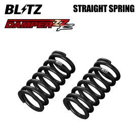 [BLITZ] ブリッツ DAMPER ZZ-R 直巻スプリング 2本セット 内径ID 62mm 自由長 135mm レート 8kgf/mm ※受注生産の為、代引不可