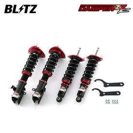 BLITZ ブリッツ 車高調 DAMPER ZZ-R 92324 レヴォーグ VM4 17/08〜 FB16 ※沖縄・離島 送料2000円(税別)