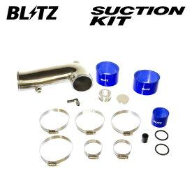 BLITZ ブリッツ サクションキット ブルー ハチロク ZN6 12/04〜16/07 FA20