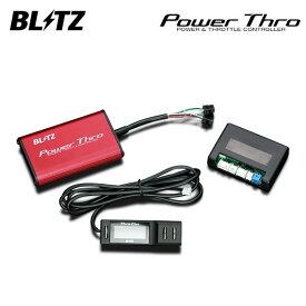 [BLITZ] ブリッツ パワスロ ミニキャブバン DS17V 15/03〜 R06A (Turbo) AT