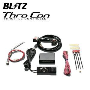 BLITZ ブリッツ スロコン リーフ AZE0 12/11〜 EM57