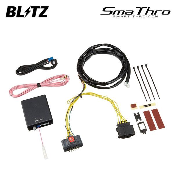 [BLITZ] ブリッツ スマスロ フォルクスワーゲン ジェッタ 2.0T GH-1KAXX 06/02〜 BWA