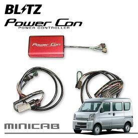 [BLITZ] ブリッツ パワコン ミニキャブバン DS17V 15/03〜 R06A AT