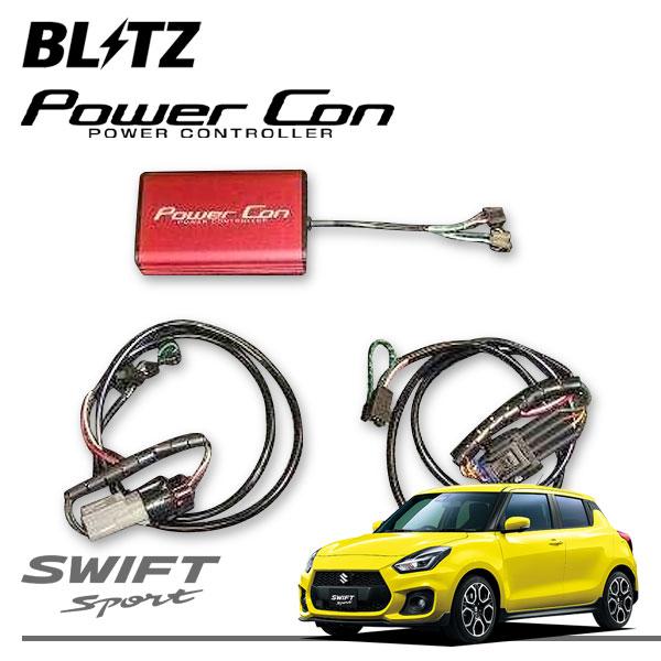 [BLITZ] ブリッツ パワコン スイフトスポーツ ZC33S 17/09〜 K14C MT