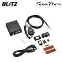 [BLITZ] ブリッツ スマスロ エルグランド PE52 PNE52 10/08〜 VQ35DE