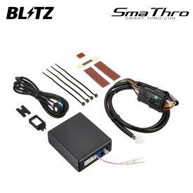[BLITZ] ブリッツ スマスロ ミニキャブバン DS17V 15/03〜 R06A (Turbo/NA)