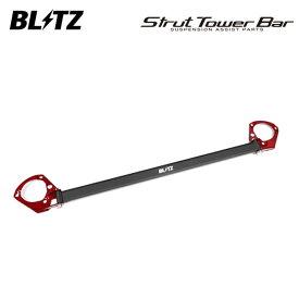 BLITZ ブリッツ ストラットタワーバー シビック タイプR FK8 17/9〜 K20C フロント用