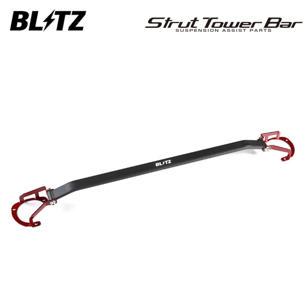 BLITZ ブリッツ ストラットタワーバー スイフトスポーツ ZC33S 17/09〜 K14C フロント用
