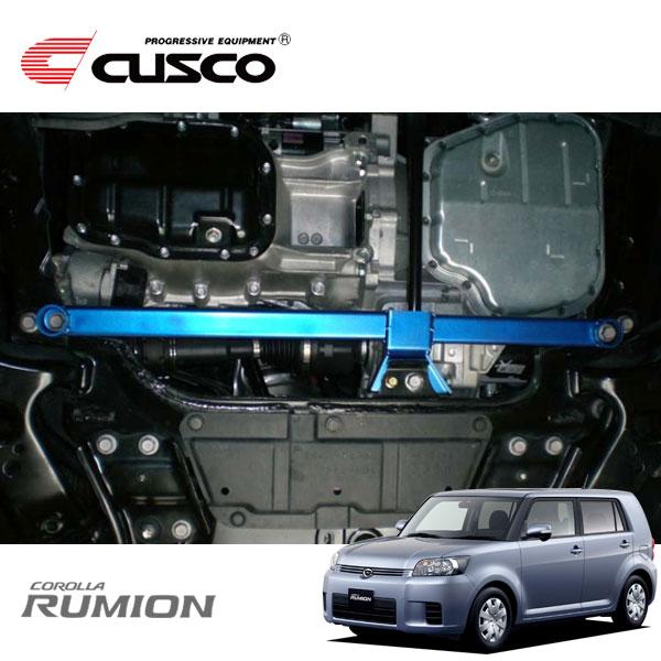 [CUSCO] クスコ ロワアームバー Ver.1 フロント カローラルミオン NZE151N 2007年10月〜 1NZ-FE 1.5 FF