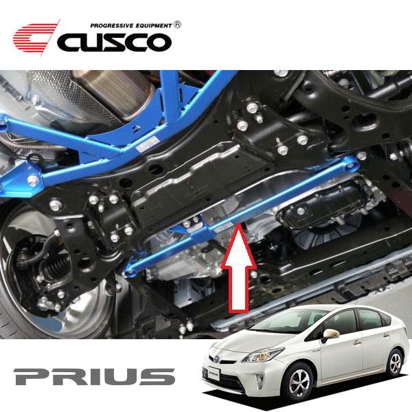 [CUSCO] クスコ ロワアームバー Ver.1 フロント プリウス ZVW30 2009年05月〜 2ZR-FXE 1.8 FF