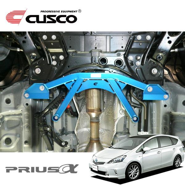 [CUSCO] クスコ パワーブレース フロント プリウスα ZVW40W 2011年05月〜 2ZR-FXE 1.8 FF