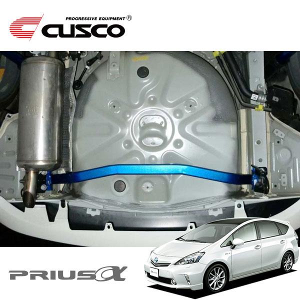 [CUSCO] クスコ パワーブレース リヤエンド プリウスα ZVW41W 2011年05月〜 2ZR-FXE 1.8 FF