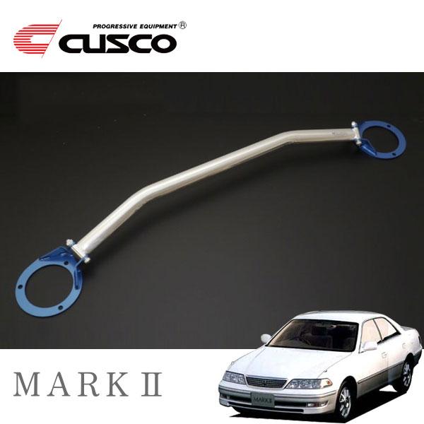 [CUSCO] クスコ ストラットバー Type OS リヤ マークII JZX100 1996年09月〜2000年10月 1JZ-GE/1JZ-GTE 2.0/2.5T FR サラウンドスピーカー装着車は取付不可