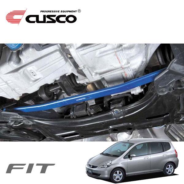 [CUSCO] クスコ ロワアームバー Ver.1 フロント フィット GD1 2001年06月〜2007年10月 L13A 1.3 FF オートレベライザー付車不可