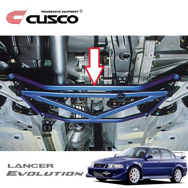 [CUSCO] クスコ ロワアームバー Ver.1 フロント ランサーエボリューションVI CP9A 1999年01月〜2001年01月 4G63 2.0T 4WD