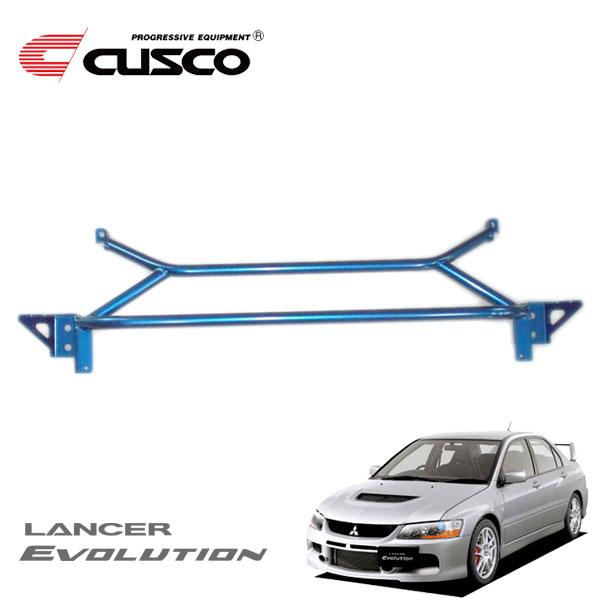 [CUSCO] クスコ パワーブレース フロントメンバー ランサーエボリューションIX CT9A 2005年03月〜2006年07月 4G63 2.0T 4WD