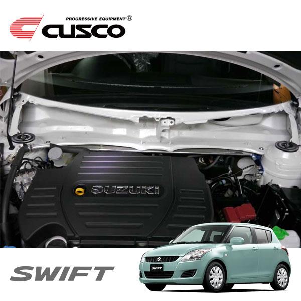 [CUSCO] クスコ ストラットバー Type OS フロント スイフト ZC72S 2010年09月〜 K12B 1.2 FF