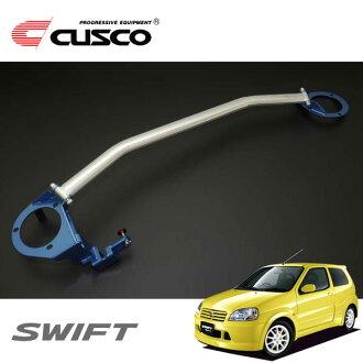 Strut bar CUSCO Cuzco TypeOS オーバルシャフトストラットバー swift sport HT81S front for BCS, with