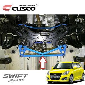 [CUSCO] クスコ パワーブレース フロント スイフトスポーツ ZC32S 2011年12月〜2016年12月 M16A 1.6 FF MT/CVT