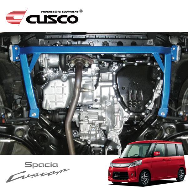 [CUSCO] クスコ ロワアームバー Ver.2 フロント スペーシアカスタム MK32S 2013年06月〜 R06A 0.66/0.66T FF/4WD
