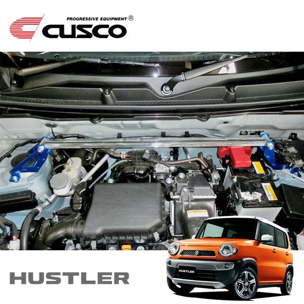 [CUSCO] クスコ ストラットバー Type OS フロント ハスラー MR41S 2015年05月〜 R06A 0.66/0.66T FF/4WD