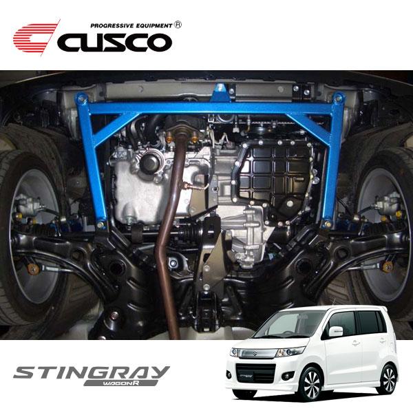 [CUSCO] クスコ ロワアームバー Ver.2 フロント ワゴンRスティングレー MH23S 2008年09月〜2012年09月 K6A 0.66/0.66T FF/4WD
