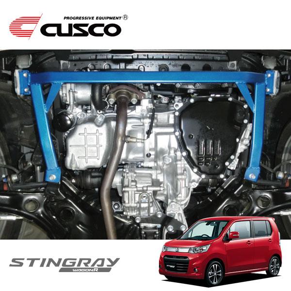 [CUSCO] クスコ ロワアームバー Ver.2 フロント ワゴンRスティングレー MH34S 2012年09月〜2017年02月 R06A 0.66/0.66T FF/4WD CVT車用(MT車未確認)