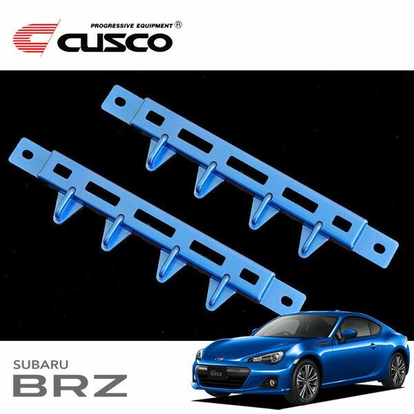 [CUSCO] クスコ パワーブレース シートレールプラス BRZ ZC6 2012年03月〜 FA20 2.0 FR