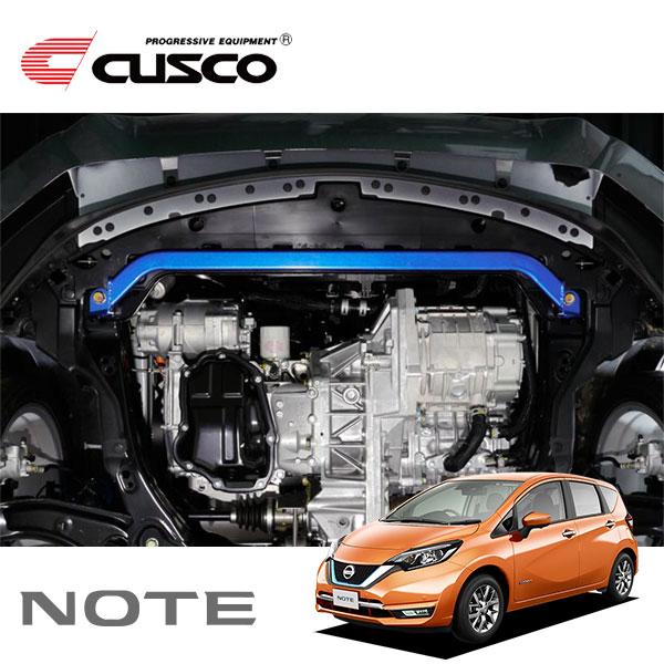 [CUSCO] クスコ パワーブレース フロントメンバーフロント ノート HE12 2016年11月〜 HR12DE 1.2 FF e-POWER / e-POWER NISMO
