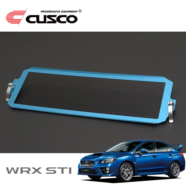 [CUSCO] クスコ インタークーラーネット WRX STI VAB 2014年08月〜 EJ20 2.0T 4WD