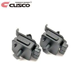 [CUSCO] クスコ エンジンマウント(強化ゴム) スプリンタートレノ AE86 1983年05月〜1987年04月 4A-GE 1.6 FR