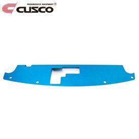 [CUSCO] クスコ ラジエタークーリングプレート シルビア S15 1999年01月〜2002年08月 SR20DET 2.0T FR ターボ車用
