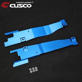 [CUSCO] クスコ ラジエタークーリングプレート RX-8 SE3P 2003年04月〜2008年02月 13B-MSP 1.308 FR
