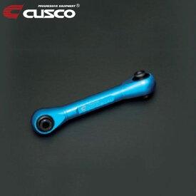 [CUSCO] クスコ ピッチングストッパー アルトワークス HA36S 2015年12月〜 R06A 0.66T FF/4WD 5MT,5AGS