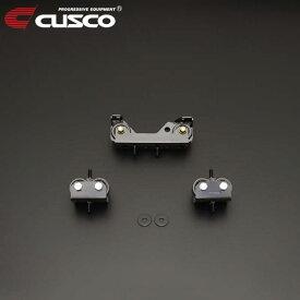 [CUSCO] クスコ エンジンマウント ブラケット付 インプレッサWRX GC8 1992年11月〜2000年08月 EJ20 2.0T 4WD 全アプライド