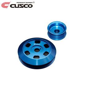[CUSCO] クスコ アルミプーリーセット インプレッサWRX GDB 2000年08月〜2007年06月 EJ20 2.0T 4WD