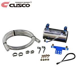 [CUSCO] クスコ ストリートオイルキャッチタンク ハチロク ZN6 2012年04月〜 FA20 2.0 FR